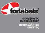 FORLABELS ΑΕ
