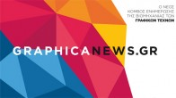 GRAPHICA NEWS