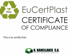 Κ.Kanellakis SA certification