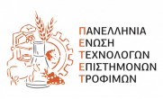 Hellenic Association of Food Scientists & Technologists