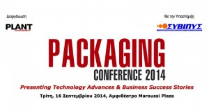 Packaging Conference 2014